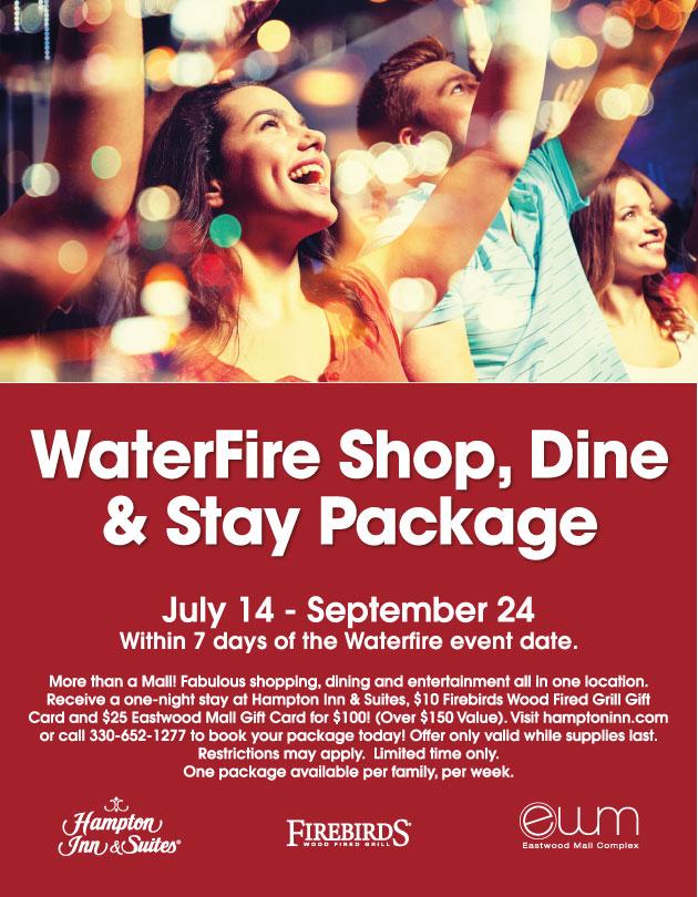 EWM_Waterfire_Package_Flyer
