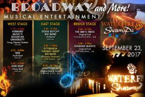 Broadway September 23, 2017