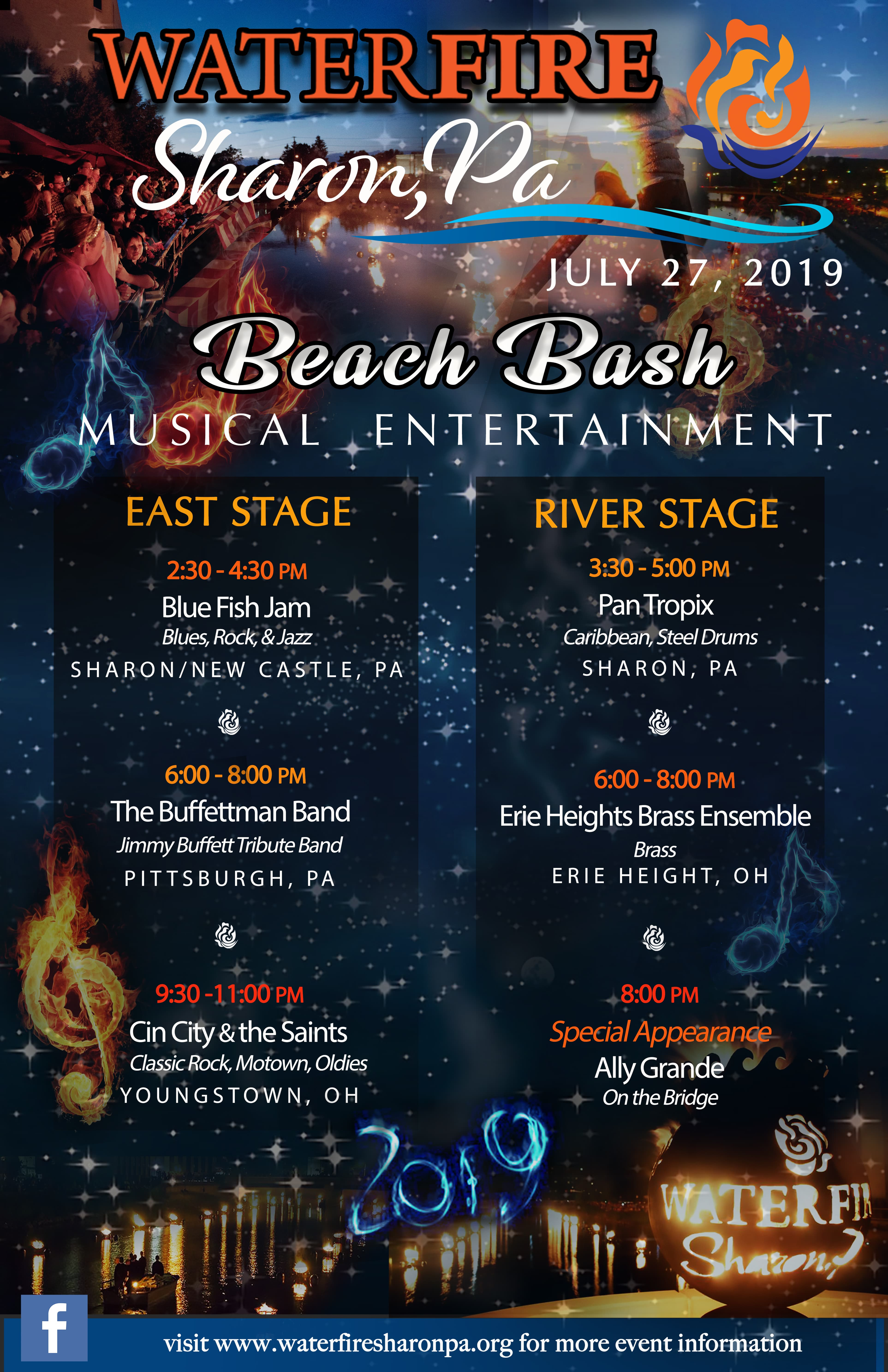 WaterFire, Sharon PA » July 27th, 2019: Beach Bash
